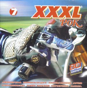 sbornik-xxxl-rok
